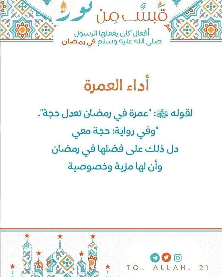 قبس من نور Arabic Calligraphy Calligraphy