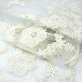 Beige Hard Two-sided Elegant Floral Mesh Embroidery Lace 140cm(55.1