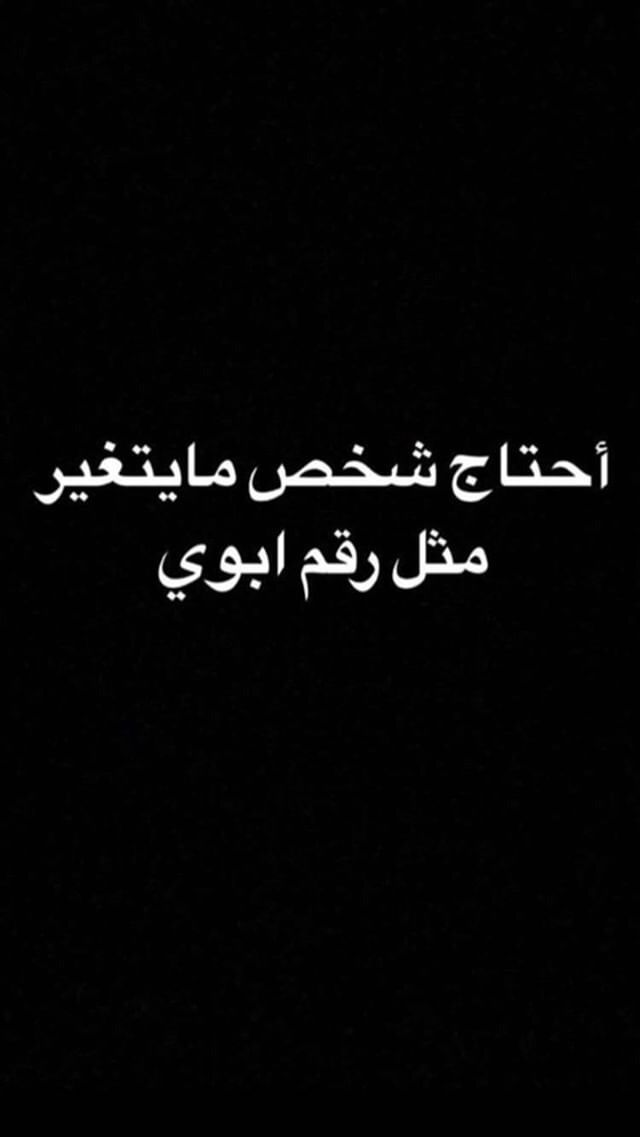 Pin By Laith Al Najjar On فعاليات ميمز Fun Quotes Funny Jokes Quotes Funny Quotes