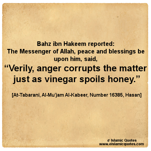 Sayings About Anger And Rage: Hadith On Anger And Islamic Quotes On Anger