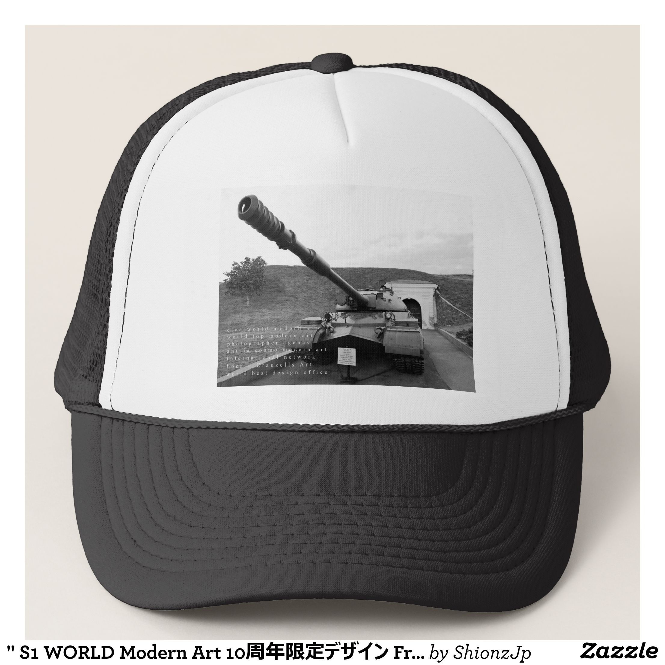 71975a71c7c S1 WORLD Modern Art 10th anniversary limited Trucker Hat - Fashionable Urban  And Outdoor Hunter Farmer. ""