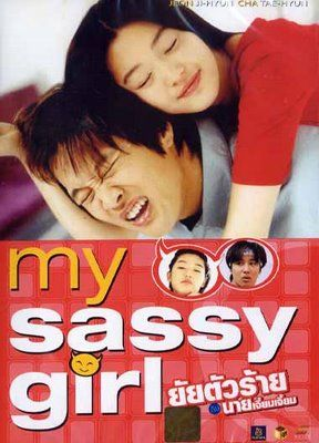 My sassy Girl (2001) Korean Drama | Asian Movies that I`ve