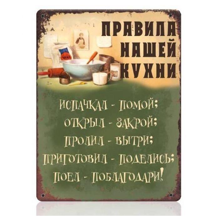 картинки для чистоты в кухне свежей клубникой, сметаной