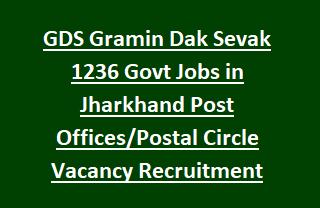 Pin On Govt Job Online India