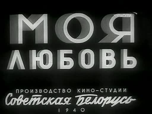 Прекрасная Советская типографика. - raskopov | Дневники.Ykt.Ru