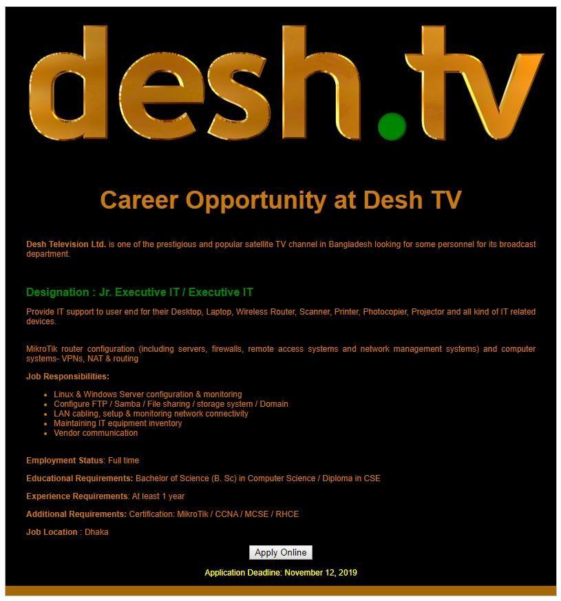 1b1f2fcd9df0261597cf07b1ff057dad Job Application Form Desh on part time, free generic, blank generic,