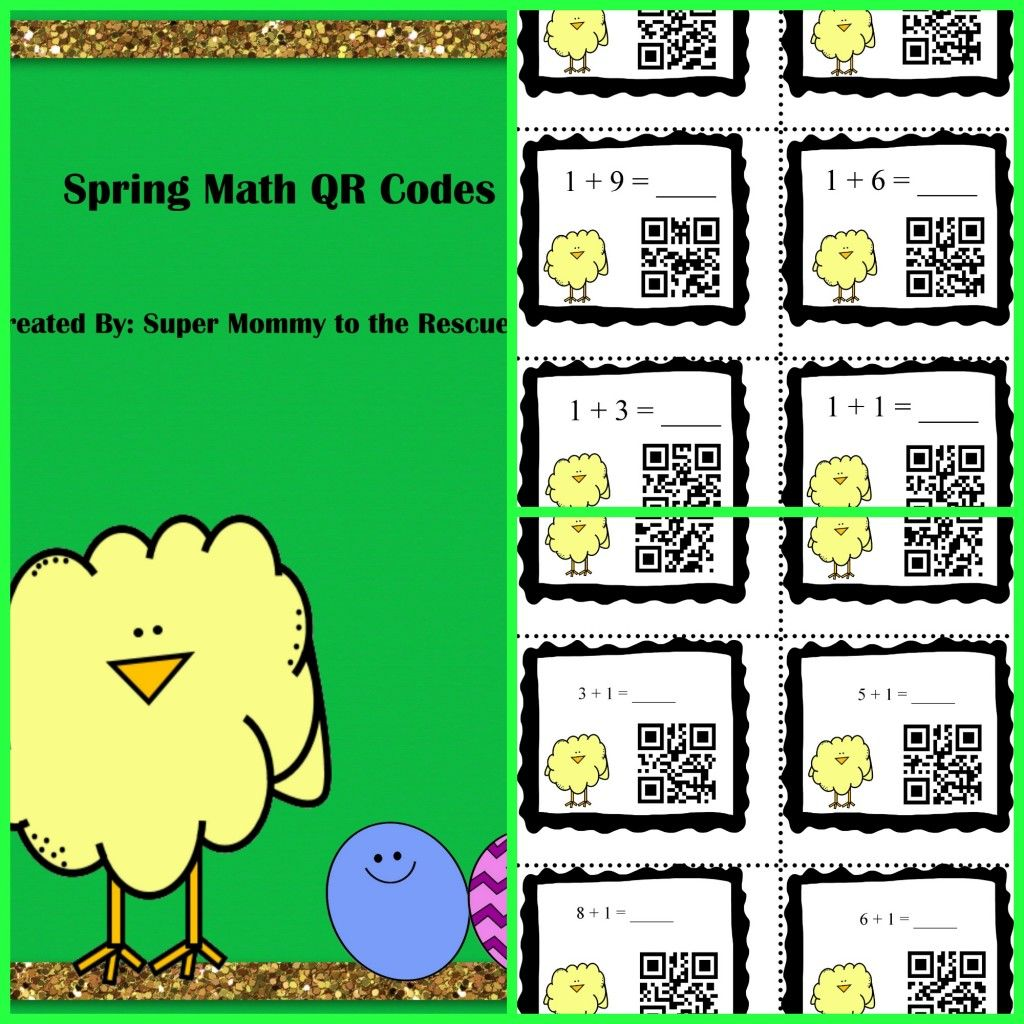 Free Spring Math Qr Code Printables