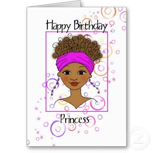 Happy Birthday Princess Card Zazzle Com Happy Birthday