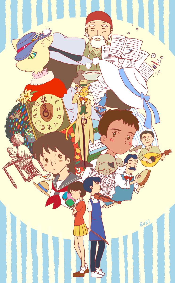 スタジオジブリ 耳をすませば みもり 旧瑠璃のイラスト Studio Ghibli Estudio Ghibli Ghibli