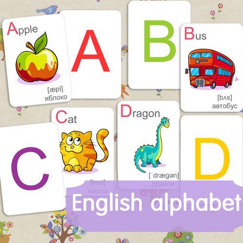 Распечатать английские буквы в карточках с картинками