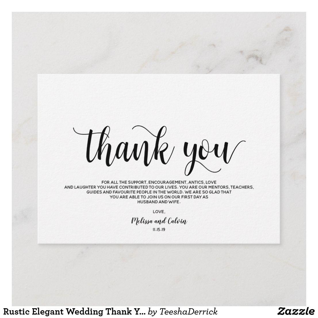 Rustic Elegant Wedding Thank You Card