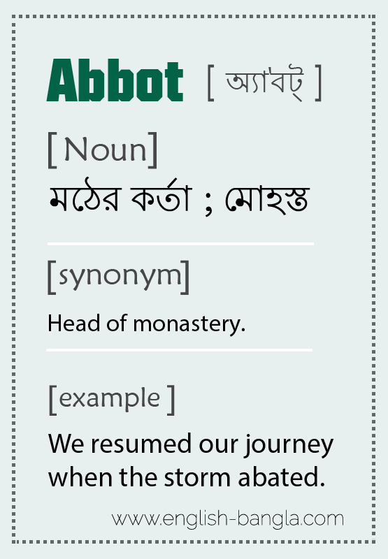 Bengali Meaning Of Abbot Wordcard Words Word Cards Nouns