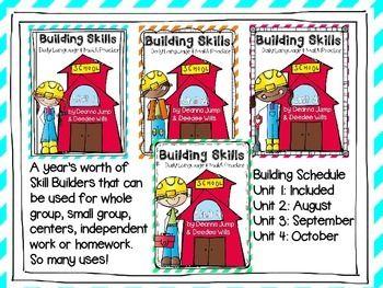 Building Skills:  Daily Language & Math Practice Bundle