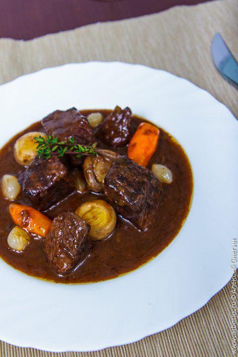 Говядина французская кухня рецепт — pic 7