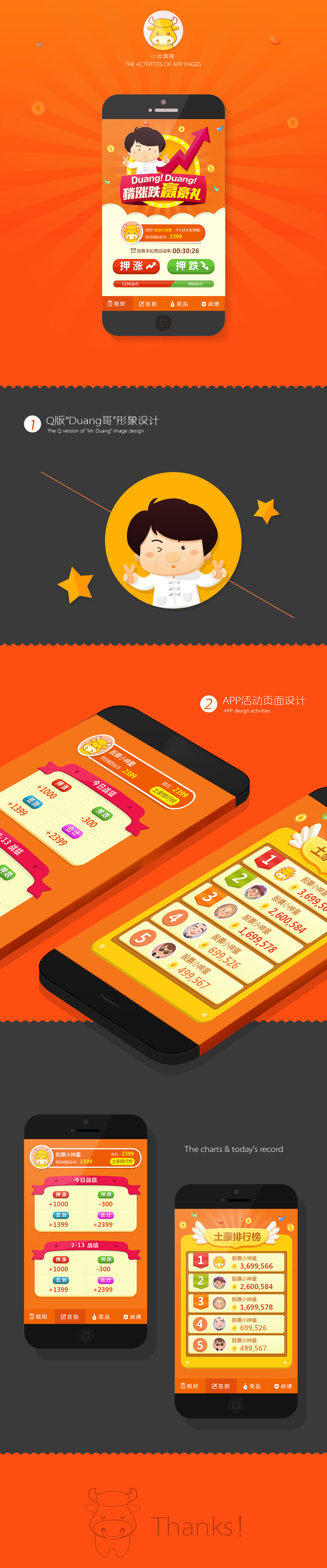 APP Page Web design, App, Gamification