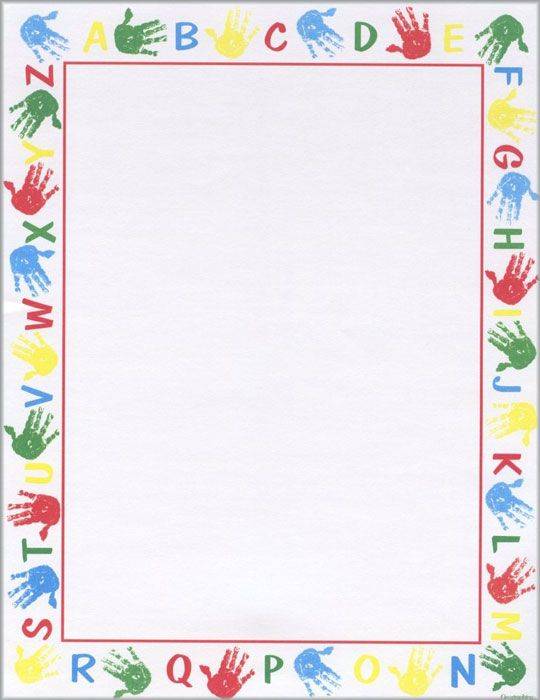 Free School Border Designs View Source More Design Paper - printable bordered paper designs free