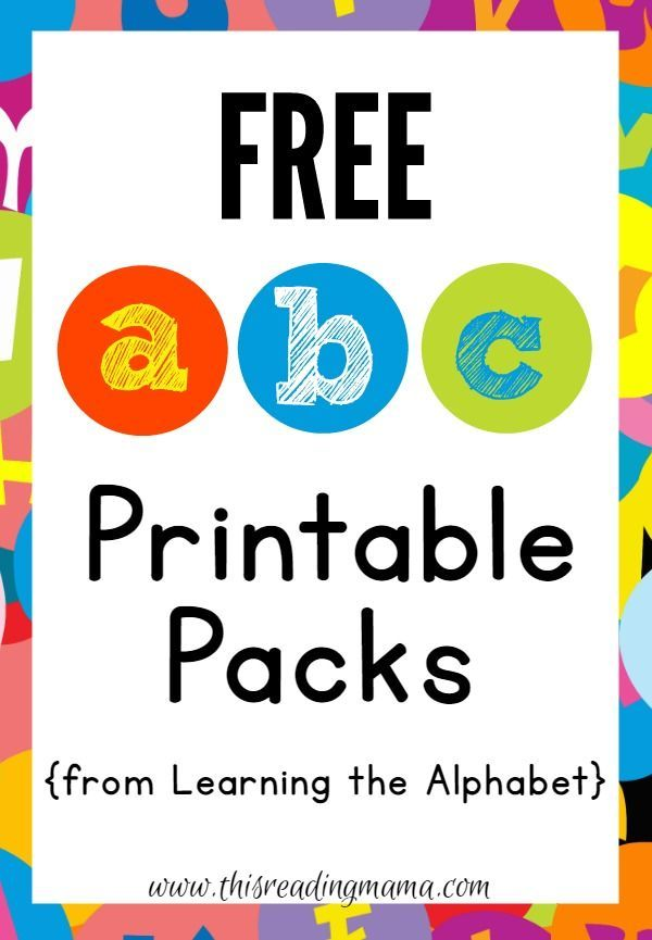 Free Abc Printable Packs Learning The Alphabet Abc