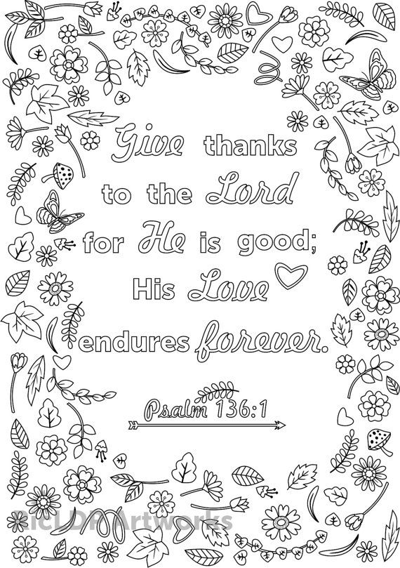 Three Bible Verse Coloring Pages For Adults By