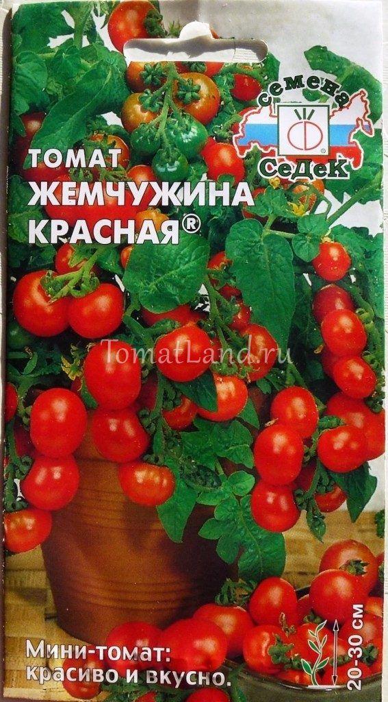 Томат Жемчужина красная (с изображениями) | Помидоры ...