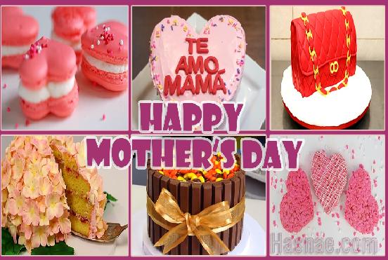 أفكار رائعة لتزيين كيكة عيد الأم حسناء Mothers Day Cake Happy Mothers Day Happy Mothers
