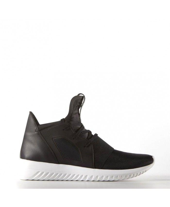 hot sale online 0eea1 514dd Adidas Femme Tubular Defiant Core noir S75249