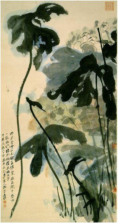 Peinture Aquarelle Chinoise Feuillage Zhang Daqian Peinture