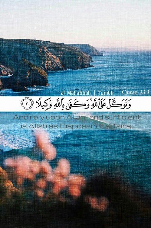 وكفى بالله وكيلا Quran Quran Verses Allah