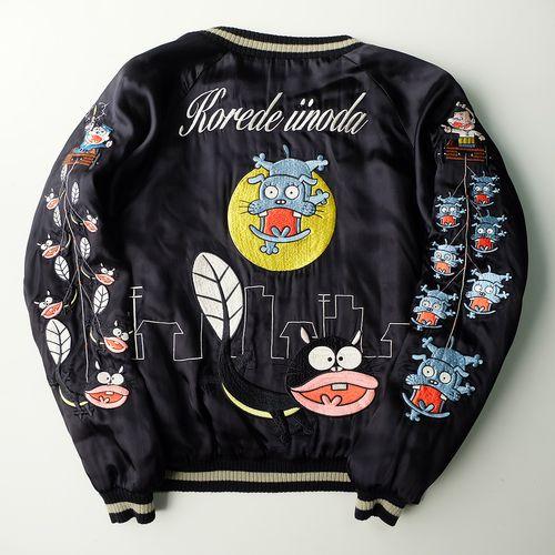 Bomber White Hawaii Youth CHOOSE SIZE Kid/'s Polo Ralph Lauren Souvenir Jacket