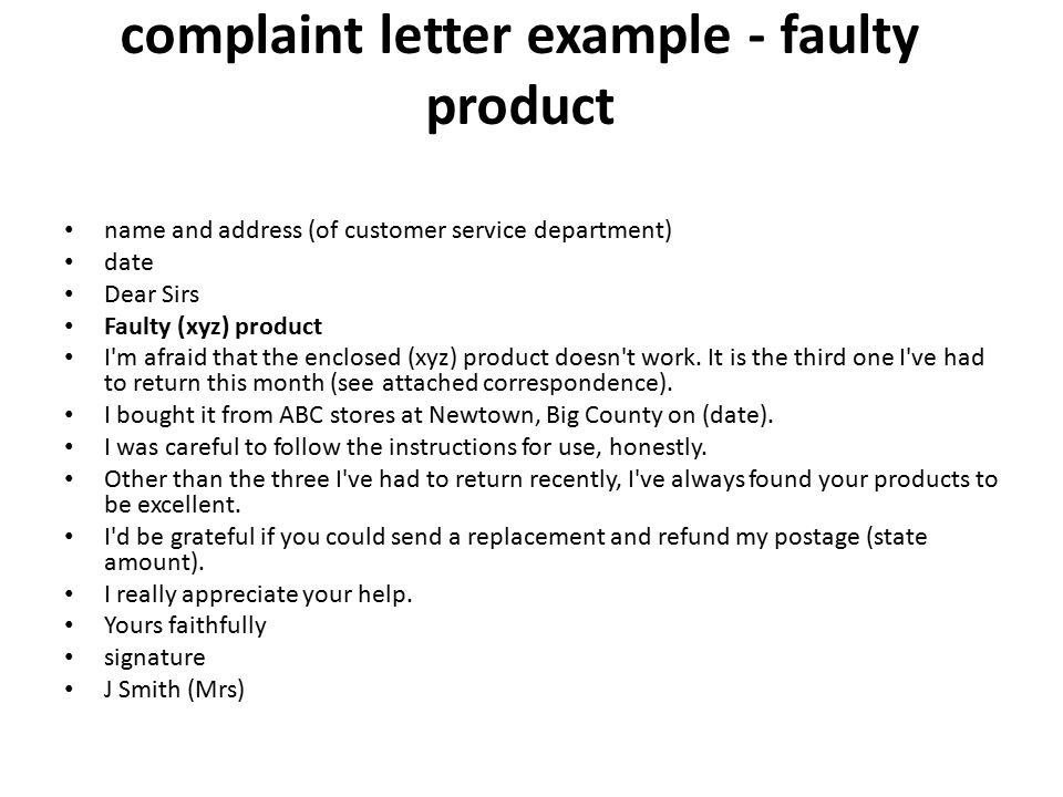 defective product claim letter sample letters complaint for Home - bank teller cover letter