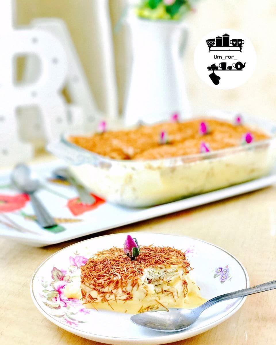 حلا التك الشهير المقادير ٢ كيس بسكوت تك المالح ٢ علبة قشطة بوك كيس دريم ويب كيس كريم كراميل نص Food Sweets Camembert Cheese