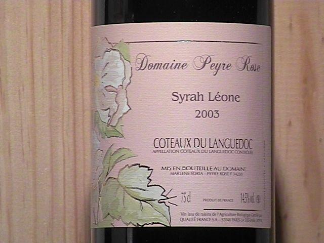 Epingle Par Didier Coupet Sur Famous Languedoc En 2020 Rose