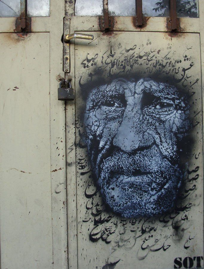 by Icy and Sot