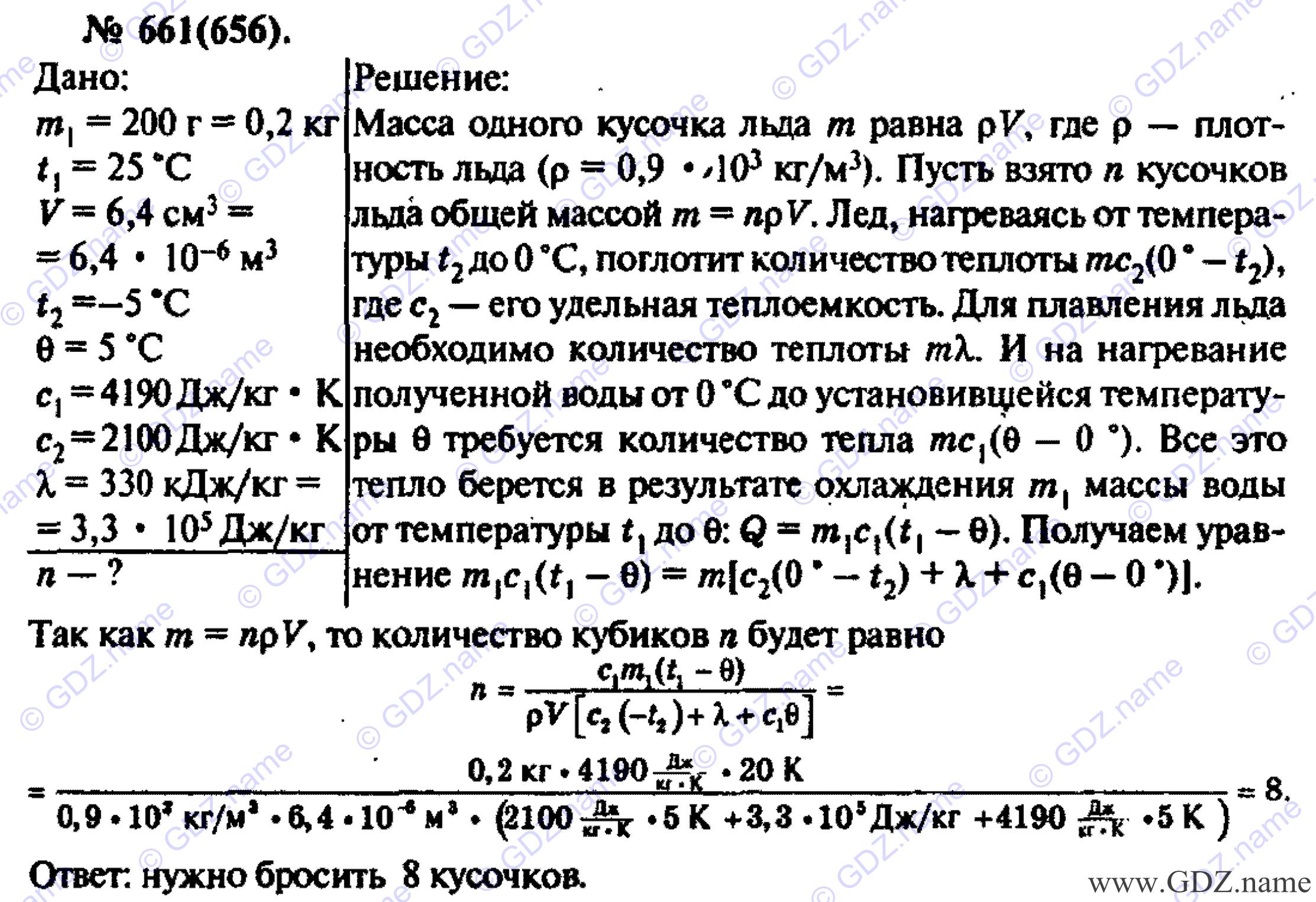 Готовые домашние задания к учебникам алгебры