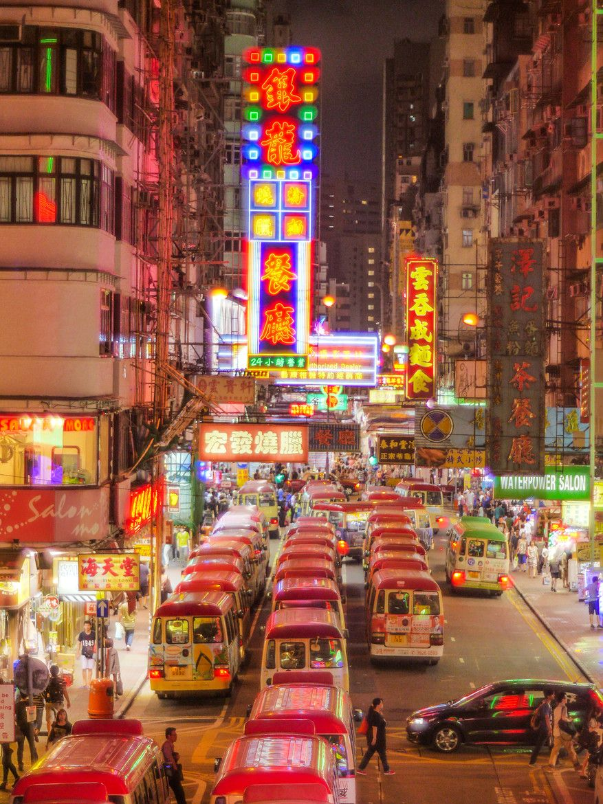 Mong Kok, Kowloon, Hong Kong...many of us who came to the US by way of Hong Kong, remember Kowloon...as well as Macau, where I grew up before coming to America, at age 7 or 8..