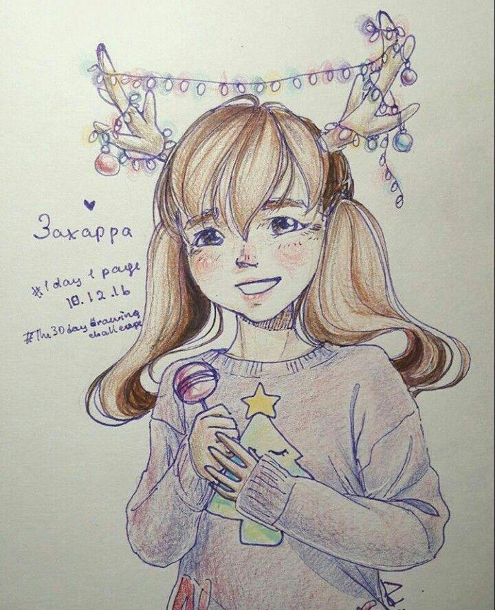 Зазарра/ from Часодеи | Рисунки, Искусство, Идеи