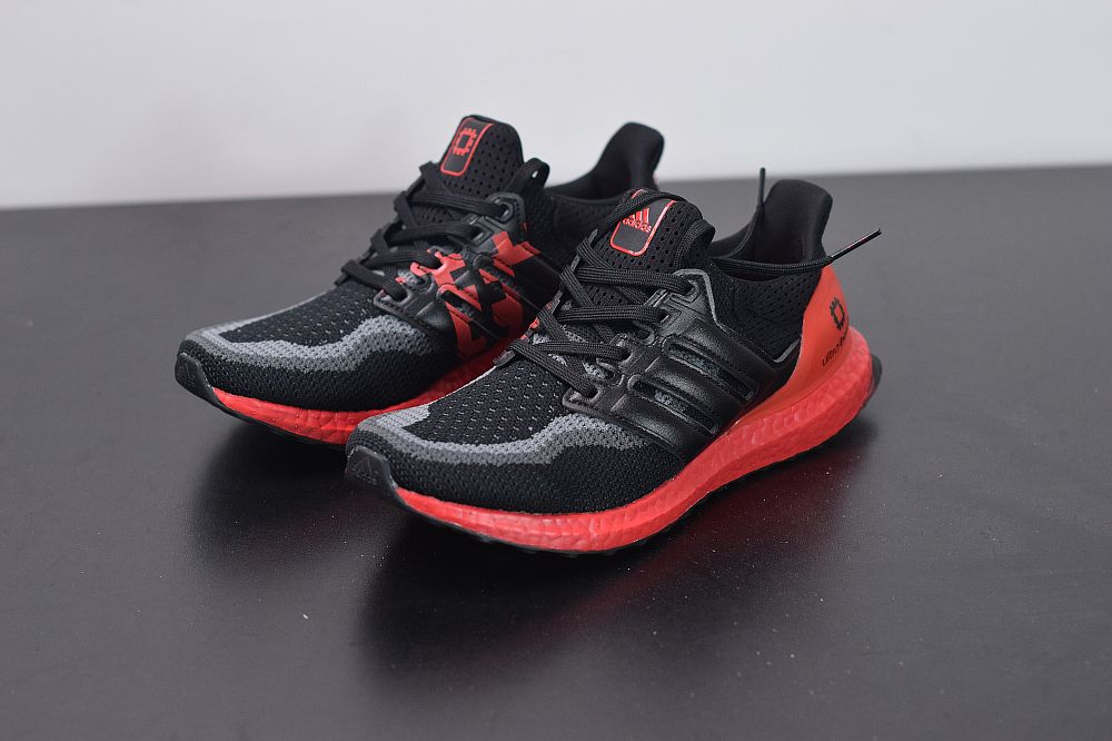 Adidas Ultra Boost 2 0 Xi An China City Focus Pack Fw3724