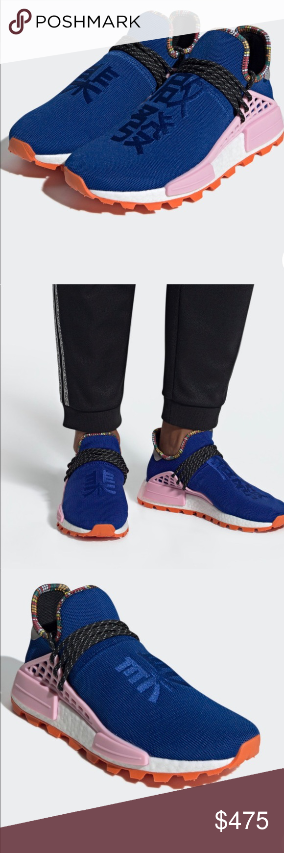 4706282fc Adidas Pharrell Williams Solar HU Adidas Human Race NMD Solar Hu Pharrell  Williams Inspiration Pack Powder Blue Just released new in box  men s size  8.5 and ...