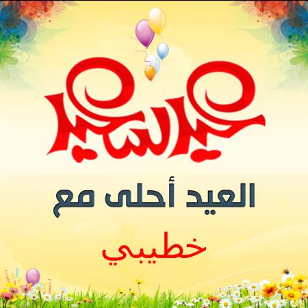 صور غيوم وسحب الشتاء في رمزيات غيوم روعة ميكساتك Neon Signs Happy Eid Calm Artwork