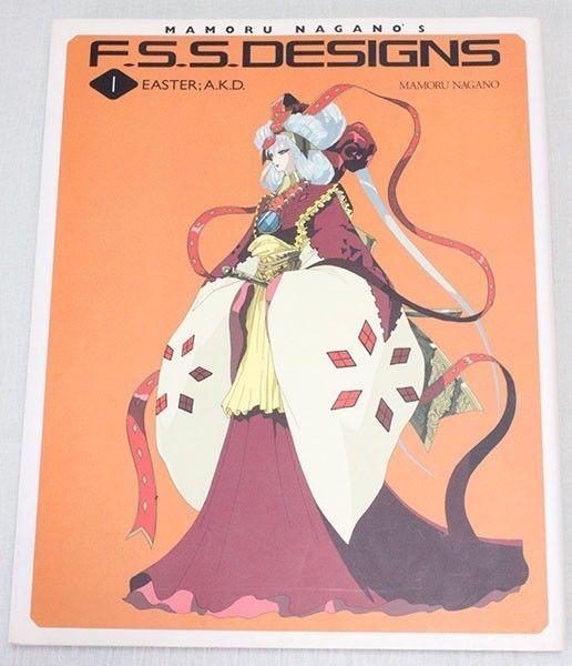 F.S.S.DESIGNS EASTER A.K.D. Five Star Story Art Book Mamoru Nagano JAPAN ANIME