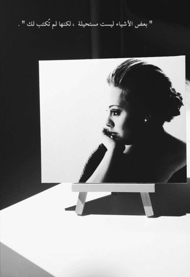 خلفيات صور افتار هيدر تمبلر صوره صور كلام Polaroid Film Art Expressions
