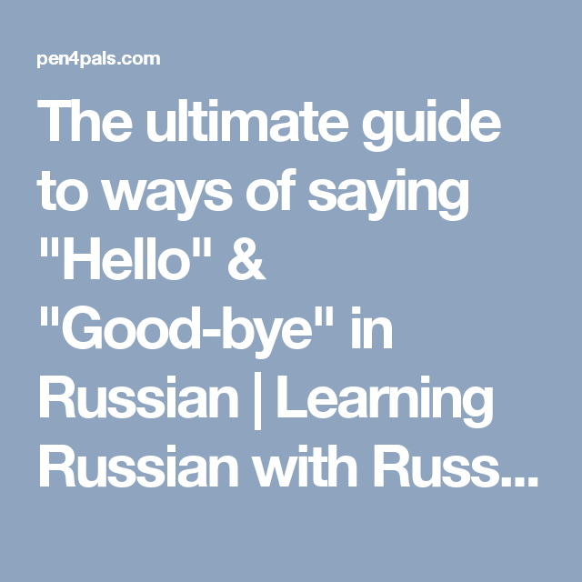 The Ultimate Guide To Ways Of Saying Hello Good Bye In Russian Bye In Russian Ways To Say Hello Learn Russian