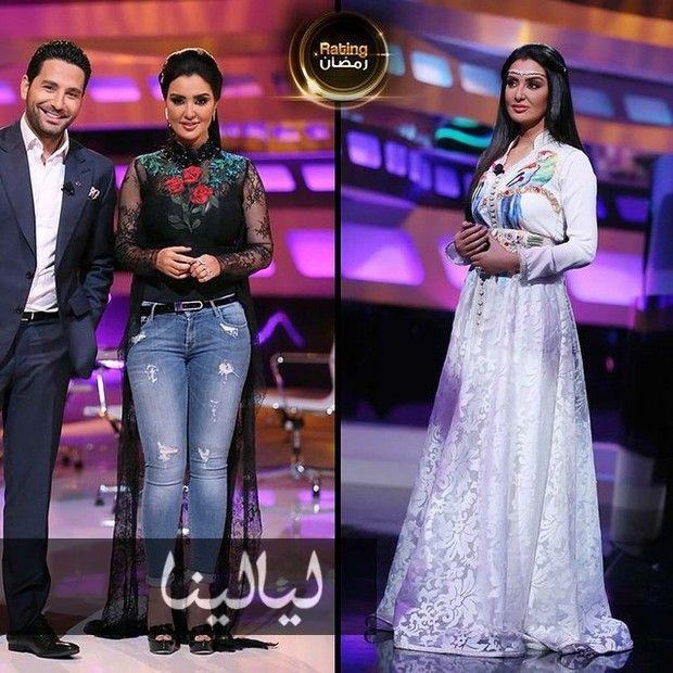 صور أجمل أزياء ميساء مغربي في برنامج ريتنغ رمضان موقع ليالينا Formal Dresses Long Fashion Celebrity Style