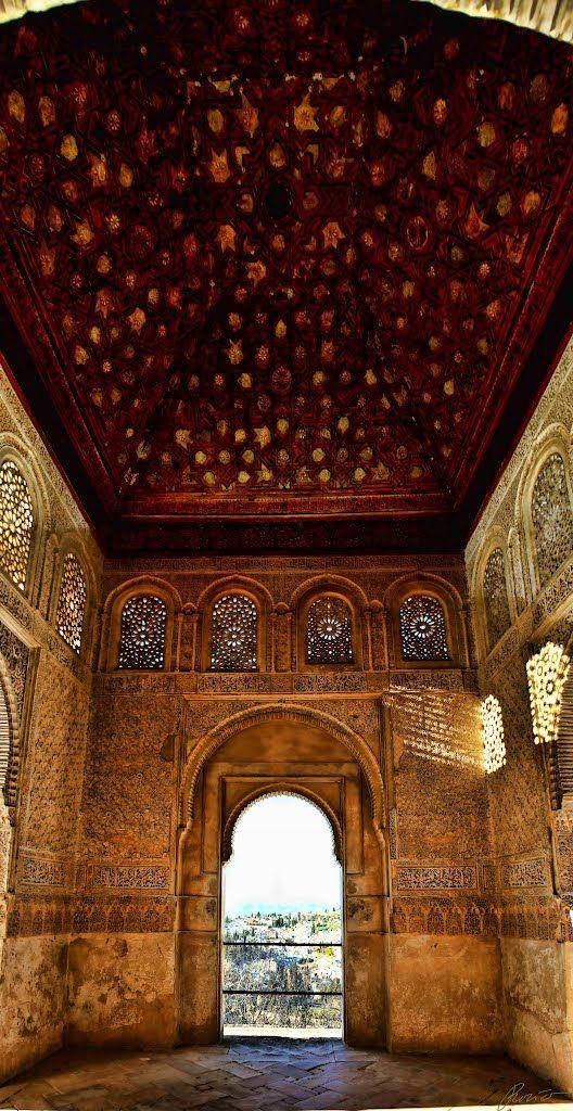 C pula en el generalife granada espa a arquitectura for Arquitectura islamica en espana