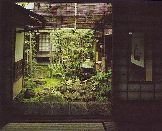 Japanese #interior design #home design| http://interiordesignsforfamily.blogspot.com