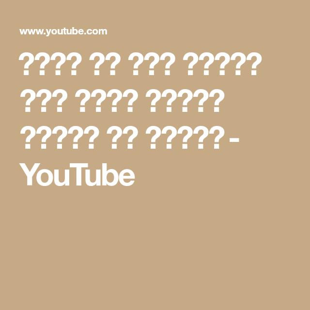 شيلة كل عام وانتم بعز وخير يالله عساكم من عواده Youtube Graduation Confetti Youtube Math