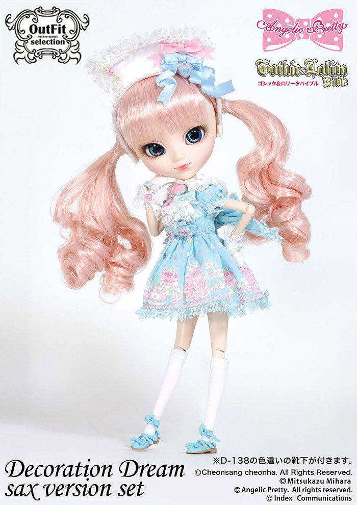 Pullip Angelic Pretty Decoration Dream Sax Ver. outfit