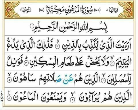 32 Islam Quran Ideas Quran Islam Quran Quran Verses