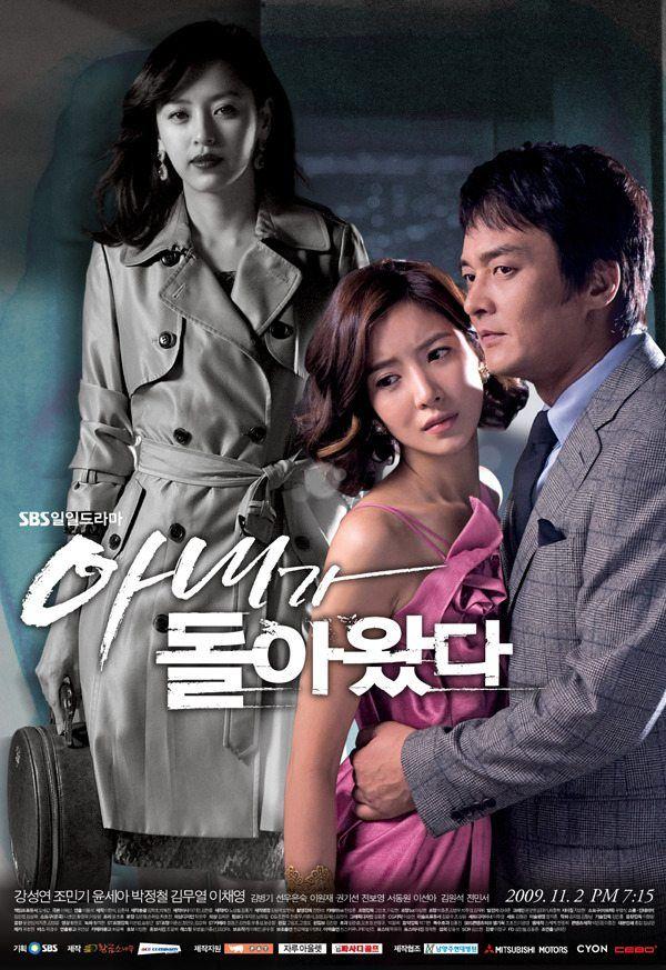 My Wife is Back (아내가 돌아왔다) Korean - Drama - Picture
