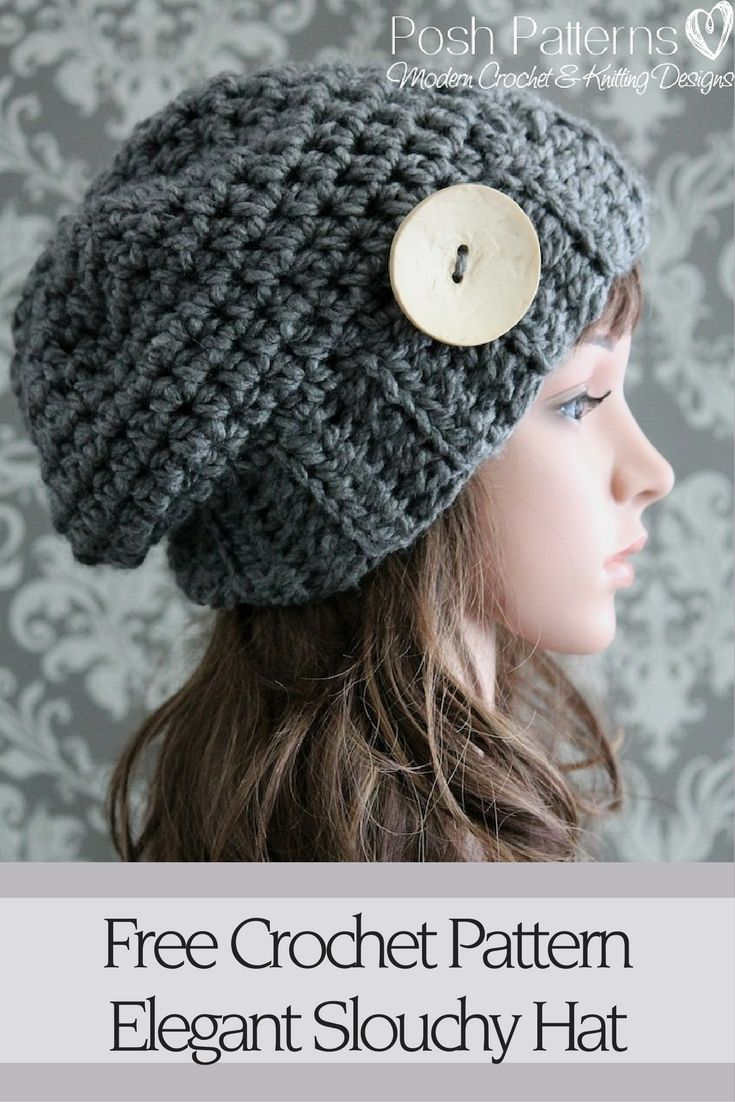 d1d75665ccd Free Crochet Pattern - An elegant crochet slouchy hat pattern that s quick  and fun to make! By Posh Patterns.