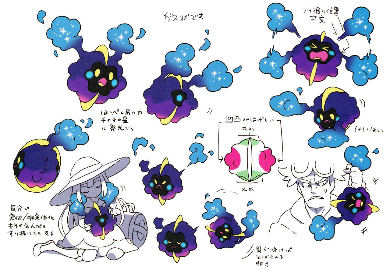 Cosmog Cosmoem Lunala Solgaleo High Resolution Pokemon